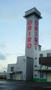 オリロータワー