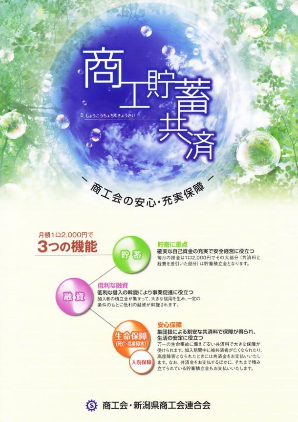 kyousai-201305-640